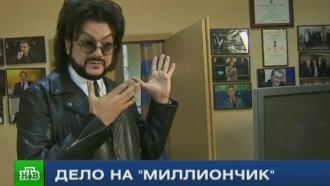 Киркоров против Маруани: как разворачивается битва за «Жестокую любовь»