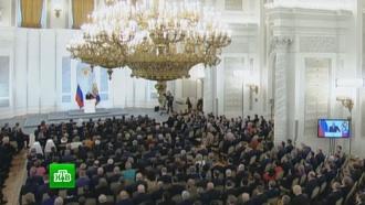 Путин спрогнозировал снижение инфляции до 4% в2017году