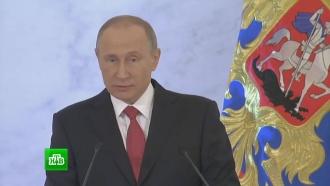Путин объяснил активную восточную политику России