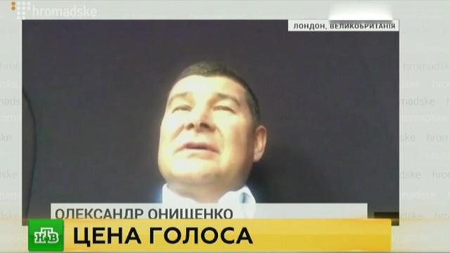 Разоблачитель Порошенко спрятался от украинских спецслужб в Лондоне.компромат, Порошенко, скандалы, спецслужбы, США, Украина.НТВ.Ru: новости, видео, программы телеканала НТВ