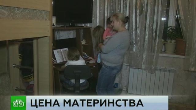 Обманутая суррогатная мать судится с отказавшимся от ребенка заказчиком.беременность и роды, Волгоград, суррогатное материнство.НТВ.Ru: новости, видео, программы телеканала НТВ