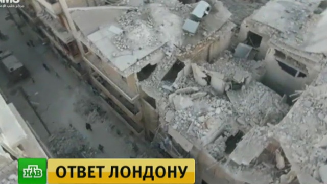 «Не мешайте помогать»: вМинобороны ответили на упреки Лондона по Сирии.Великобритания, Минобороны РФ, Сирия, гуманитарная помощь.НТВ.Ru: новости, видео, программы телеканала НТВ