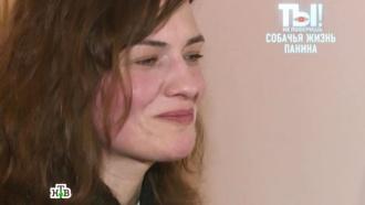 «Это вообще караул!»: видео секса ссобакой повергло вужас бывшую жену Панина