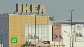 Суд отменил арест 9,3 млрд рублей на российских счетах IKEA