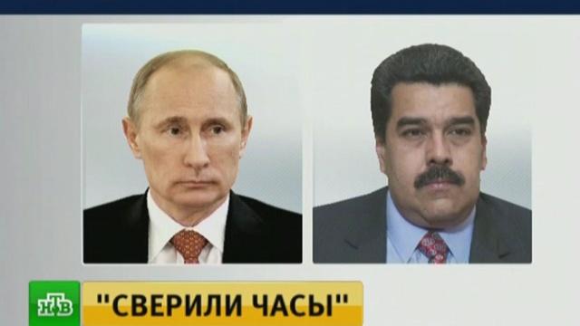 Путин обсудил сМадуро ситуацию на нефтяном рынке.Венесуэла, Путин, нефть.НТВ.Ru: новости, видео, программы телеканала НТВ