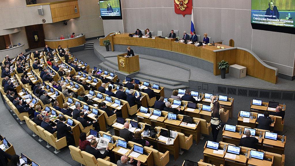 Бюджет России на 2019 год   Прогнозы экспертов