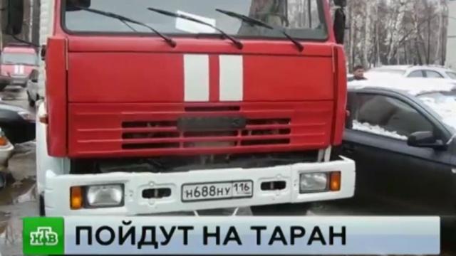 «Не на танках ездим»: сотрудники экстренных служб просят не спешить с идеей о таране.автомобили, законодательство, Общественная палата, парковка, спецслужбы, страхование.НТВ.Ru: новости, видео, программы телеканала НТВ