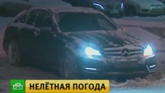 Десятки авиарейсов отменены изадержаны <nobr>из-за</nobr> метели вМоскве