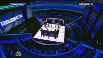Выпуск от 9декабря 2016года.Россия — НАТО: растущая угроза?НТВ.Ru: новости, видео, программы телеканала НТВ