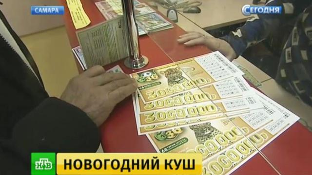 Под Новый год в прямом эфире НТВ разыграют миллиард рублей.НТВ, Новый год, торжества и праздники.НТВ.Ru: новости, видео, программы телеканала НТВ