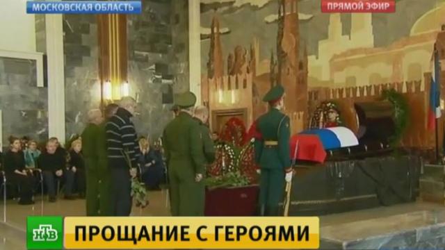 Погибшего вСирии полковника Галицкого похоронили своинскими почестями.Сирия, похороны.НТВ.Ru: новости, видео, программы телеканала НТВ