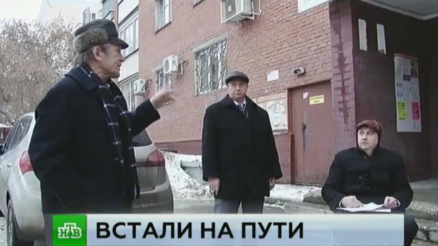 Соседи запрещают инвалиду из Челябинска установить жизненно необходимый пандус.инвалиды, скандалы, Челябинск.НТВ.Ru: новости, видео, программы телеканала НТВ