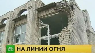 Украинские силовики сутки обстреливали село, где атаковали российских журналистов