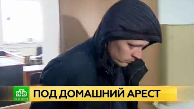 Петербургского полицейского отправили под домашний арест за взятку.РЖД, Санкт-Петербург, взятки, коррупция, полиция.НТВ.Ru: новости, видео, программы телеканала НТВ