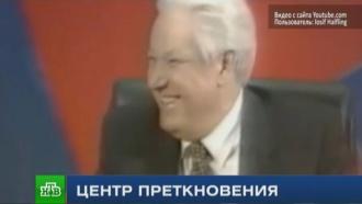 Мединский: в«Ельцин Центре» переплюнули всех прочих сектантов