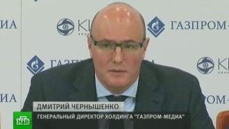«Газпром-медиа» запускает собственное производство фильмов и сериалов