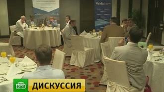 В Сингапуре обсудили продвижение российских ноу-хау в Юго-Восточную Азию