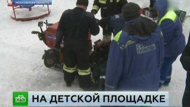 В Подмосковье спасли попавшего под снегоуборщик мальчика.дети и подростки, Московская область, несчастные случаи.НТВ.Ru: новости, видео, программы телеканала НТВ