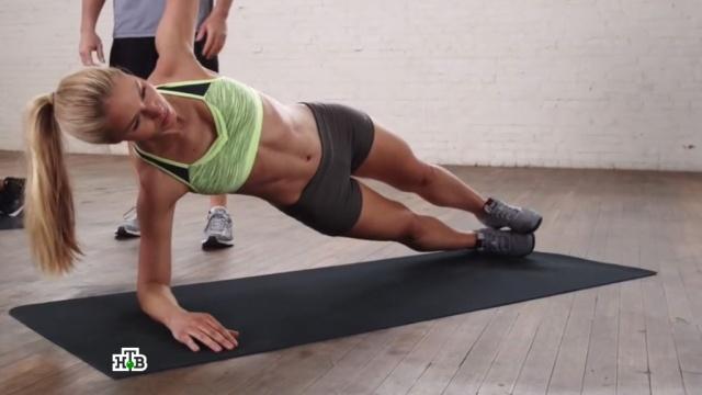 Топ-5 простых упражнений для идеальной фигуры.здоровье, спорт.НТВ.Ru: новости, видео, программы телеканала НТВ