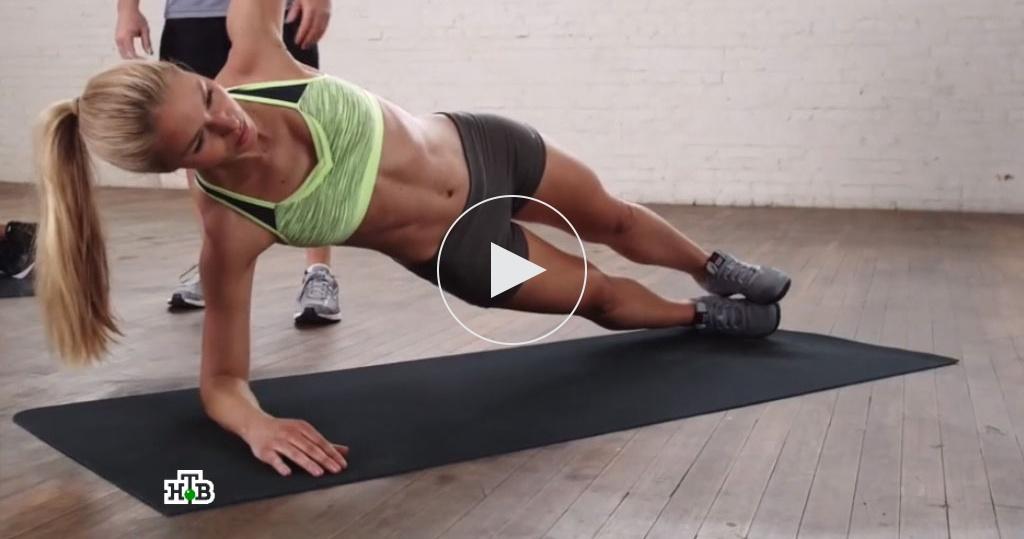 Скачать простые упражнения для похудения видео