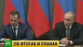 Путин спрогнозировал самую низкую инфляцию в России за 25 лет