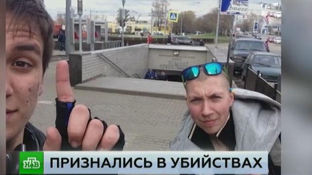 В Москве задержали подозреваемых в серии жестоких убийств.задержание, криминал, Москва, расследование, убийства и покушения.НТВ.Ru: новости, видео, программы телеканала НТВ