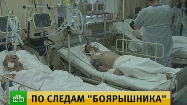 Число погибших от отравления вИркутске увеличилось до 60человек.Иркутск, Иркутская область, отравление, расследование, смерть.НТВ.Ru: новости, видео, программы телеканала НТВ