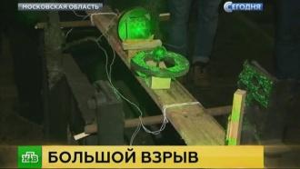 Физики РАН устроили сверхмощный управляемый взрыв