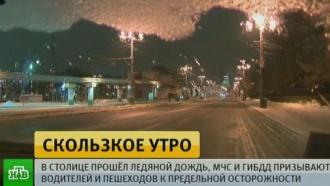 Москва покрылась ледяной глазурью