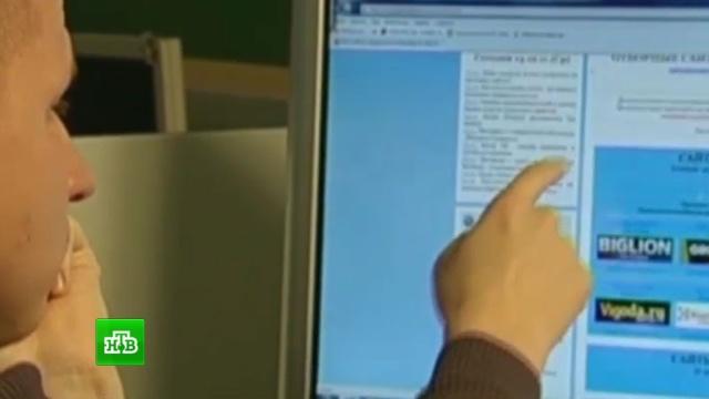В Интернете создадут площадку вечной «черной пятницы».Интернет, торговля.НТВ.Ru: новости, видео, программы телеканала НТВ