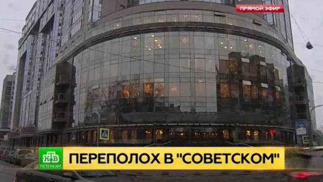 Банк «Советский» обыскивают по делу о мошенничестве.Санкт-Петербург, банки, мошенничество, обыски, полиция, расследование.НТВ.Ru: новости, видео, программы телеканала НТВ
