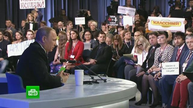 «Поскромнее надо быть»: Путин обратился к главам госкомпаний.Путин, госкорпорации, олигархи.НТВ.Ru: новости, видео, программы телеканала НТВ