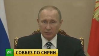 Путин обсудил сСовбезом РФ ситуацию вСирии после освобождения Алеппо