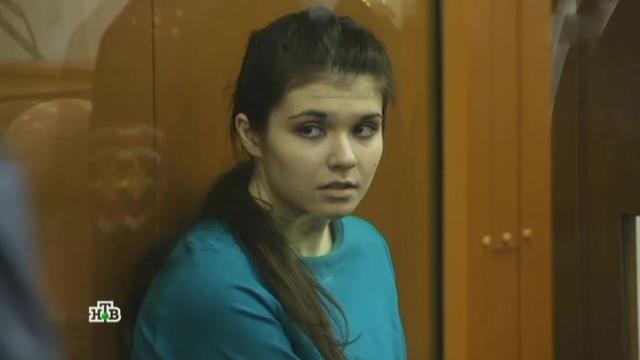 Психологи объяснили сдержанную улыбку Карауловой на оглашении приговора.Исламское государство, приговоры, психология, суды, терроризм.НТВ.Ru: новости, видео, программы телеканала НТВ