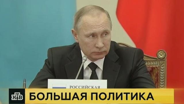 Путин объяснил значимость нового Таможенного кодекса ЕАЭС.Армения, Белоруссия, ЕврАзЭС/ЕАЭС, Казахстан, Киргизия, ОДКБ, экономика и бизнес.НТВ.Ru: новости, видео, программы телеканала НТВ
