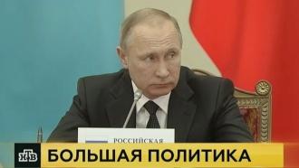 Путин объяснил значимость нового Таможенного кодекса ЕАЭС