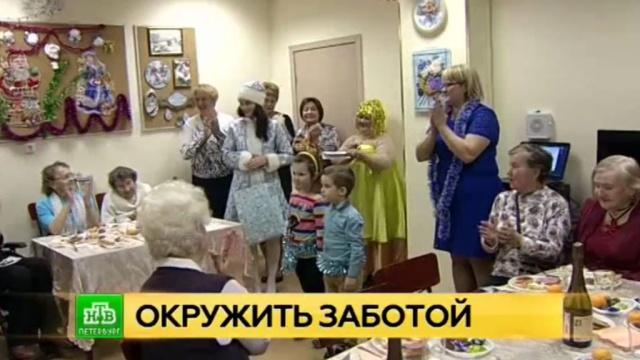 В Петербурге дети подарили Новый год одиноким пенсионерам.Новый год, Санкт-Петербург, благотворительность, пенсионеры, торжества и праздники.НТВ.Ru: новости, видео, программы телеканала НТВ