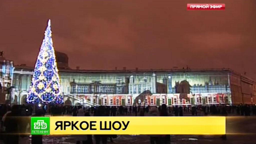 Дворцовая площадь Петербурга засверкает огнями новогоднего светового шоу