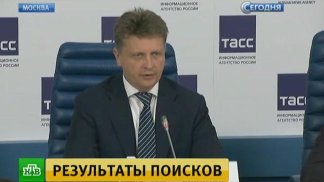 Комиссия Минобороны рассматривает семь версий катастрофы Ту-154.Минобороны РФ, Сочи, авиационные катастрофы и происшествия, расследование.НТВ.Ru: новости, видео, программы телеканала НТВ