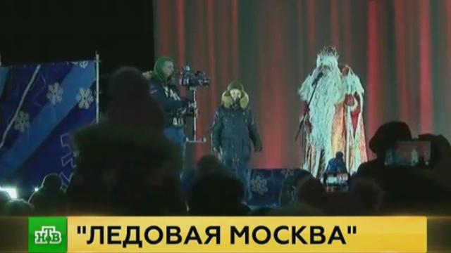 Дед Мороз посетил фестиваль ледяных скульптур на Поклонной горе.Дед Мороз, Москва, НТВ, Новый год, торжества и праздники.НТВ.Ru: новости, видео, программы телеканала НТВ