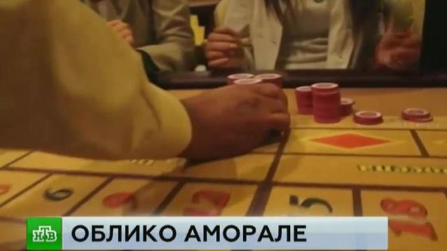Мошенники из России обманывали уругвайское казино с помощью шпионских гаджетов.Уругвай.НТВ.Ru: новости, видео, программы телеканала НТВ
