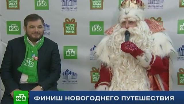 ВМоскве прошла пресс-конференция Деда Мороза.Дед Мороз, Москва, НТВ, Новый год, торжества и праздники.НТВ.Ru: новости, видео, программы телеканала НТВ
