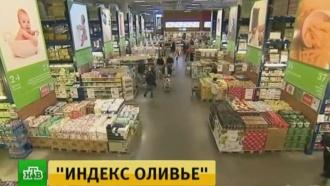 Россияне готовы потратить на новогодний стол 7600 рублей