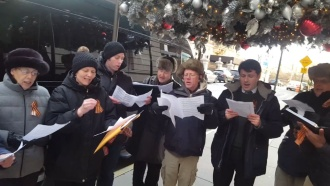 Американцы спели гимн России в память о жертвах катастрофы Ту-154