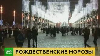 На Рождество вМоскве ударят <nobr>30-градусные</nobr> морозы