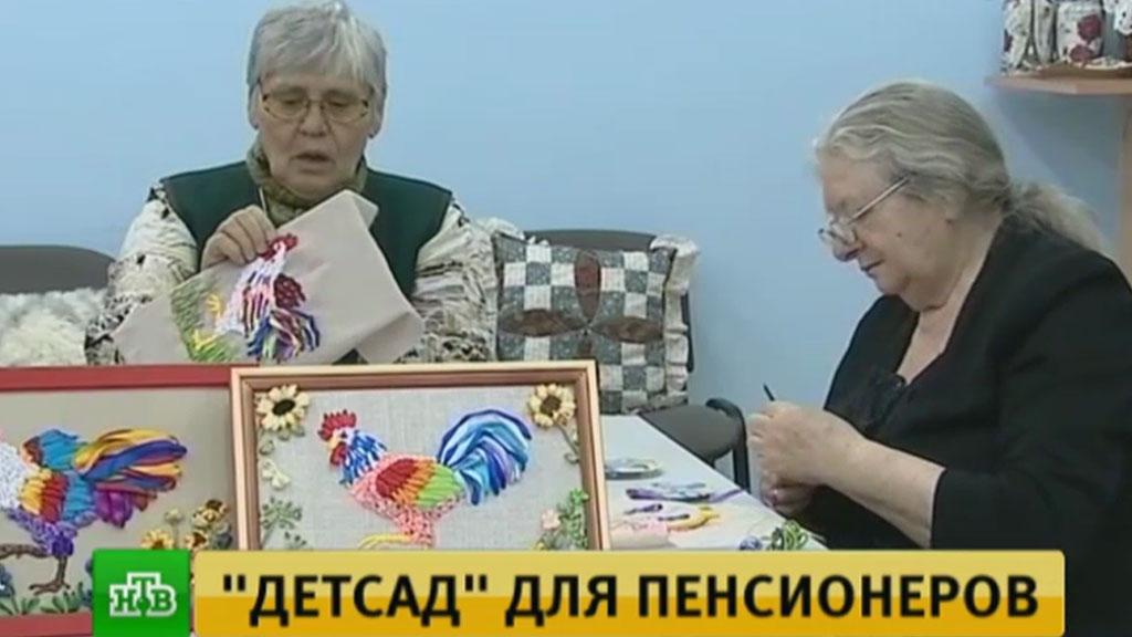 Помощь на дому для пожилых и инвалидов калининградской области какпопасть в дом престарелых