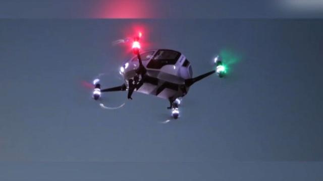 В Китае провели испытания летающего беспилотного такси.Китай, такси, технологии.НТВ.Ru: новости, видео, программы телеканала НТВ