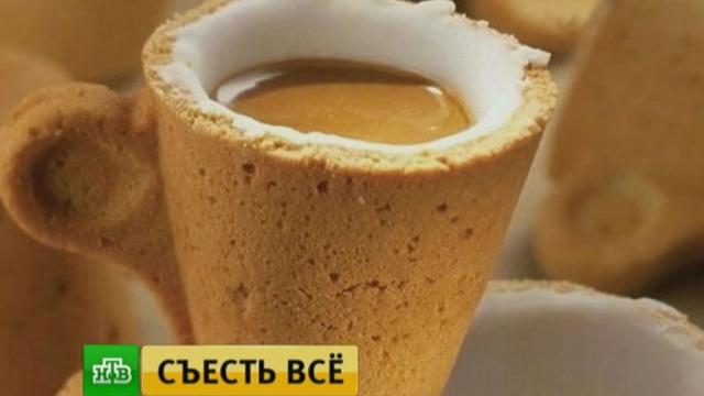 Самарские студенты разработали рецепт съедобной упаковки.Самара, вузы, изобретения, наука и открытия, продукты.НТВ.Ru: новости, видео, программы телеканала НТВ