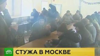 Как выжить в мороз: эксперты дали советы замерзающим россиянам