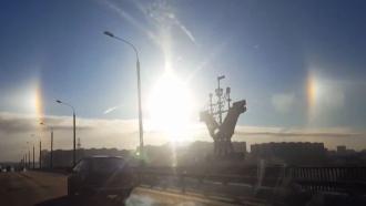 Необычная радуга появилась над Москвой из-за аномальных морозов
